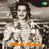 Pathala Bhairavi (Original Motion Picture Soundtrack) de Various Artists