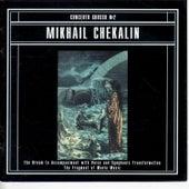 Mikhail Chekalin Concerto Grossso No. 2 by MIKHAIL CHEKALIN