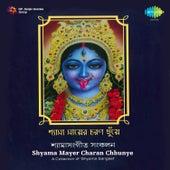 Shyama Mayer Charan Chhunye by Various Artists