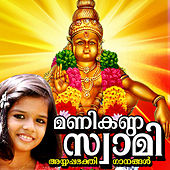 Manikanda Swami de Various Artists