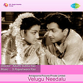 Velugu Needalu (Original Motion Picture Soundtrack) de Various Artists