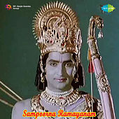 Sampoorna Ramayanam (Original Motion Picture Soundtrack) de Various Artists