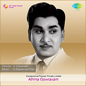 Athma Gowravam (Original Motion Picture Soundtrack) de Various Artists