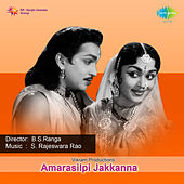 Amarasilpi Jakkanna (Original Motion Picture Soundtrack) de Various Artists