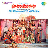 Sri Ramanjaneya Yuddham (Original Motion Picture Soundtrack) de Various Artists