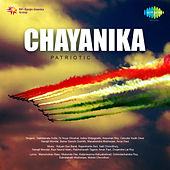 Chayanika Patriotic Songs by Various Artists