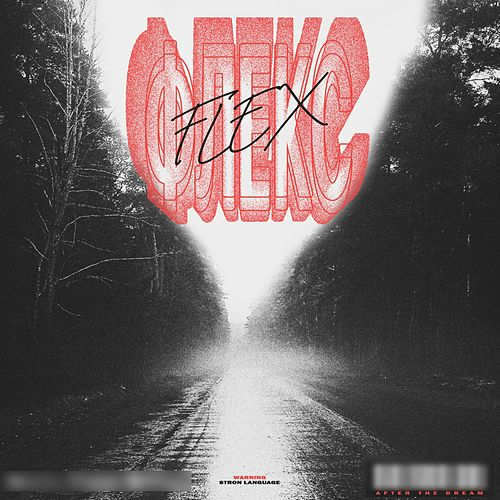Флекс by Flex