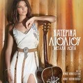 Megala Logia by Katerina Lioliou (Κατερίνα Λιόλιου)