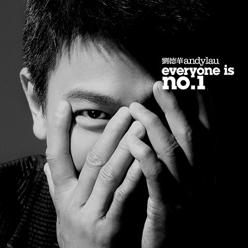 Everyone Is No. 1 by Andy Lau