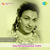 Sree Ramamanjaneya Yudha (Original Motion Picture Soundtrack) de Various Artists