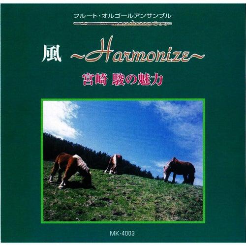 Kaze Harmonize by Flute Musicbox Ensemble