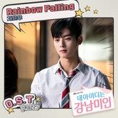 Gangnam Beauty, Pt. 7 (Original Television Soundtrack) by Cha Eun Woo
