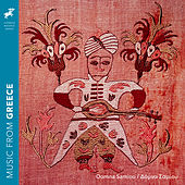 Music from Greece de Various Artists