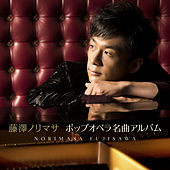 Pop Opera Meikyoku Album von Norimasa Fujisawa