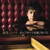 Pop Opera Meikyoku Album (DELUXE EDITION) von Norimasa Fujisawa