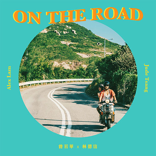 On The Road by Jude
