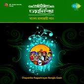 Chayanika Ragashrayee Bangla Gaan de Various Artists