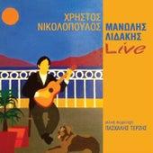 Manolis Lidakis & Christos Nikolopoulos - Live by Manolis Lidakis (Μανώλης Λιδάκης)