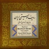 Radif Of Iranian Music: Avaz-e Abouata de Mousa Maroufi