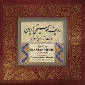 Radif Of Iranian Music: Avaz-e Dashti de Mousa Maroufi