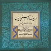Radif Of Iranian Music: Avaz-e Bayat Esfahan de Mousa Maroufi