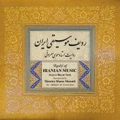 Radif Of Iranian Music: Avaz-e Bayat Tork de Mousa Maroufi