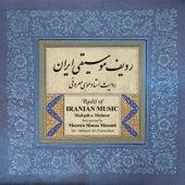 Radif Of Iranian Music: Dastgah-e Mahour de Mousa Maroufi
