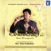 Yesuve Ummaiyandri de Various Artists