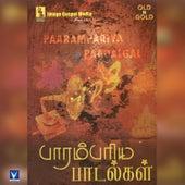 Paarambariya Paadalgal by Various Artists