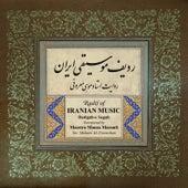 Radif Of Iranian Music: Dastgah-e Segah de Mousa Maroufi