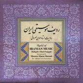 Radif Of Iranian Music: Dastgah-e Rast Panjgah de Mousa Maroufi