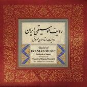 Radif Of Iranian Music: Dastgah-e Shour de Mousa Maroufi