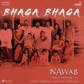 Bhaga Bhaga (From