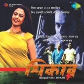 Shikar (Original Motion Picture Soundtrack) de Various Artists