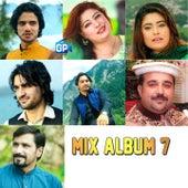 Mix Album 7 de Various Artists