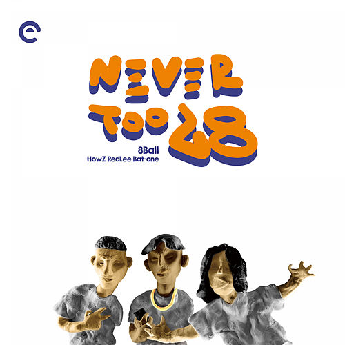 Never Too L8 by 8Ball