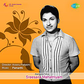 Sreesaila Mahatmyam (Original Motion Picture Soundtrack) de Various Artists