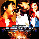 Robonation Super LIVE '97 Summer by Various Artists