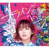 Flyingbest - Shiranaino? Chimata De Uwasa No Dametenshi by Akari Nanawo