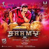 Saamy (Telugu) (Original Motion Picture Soundtrack) de Devi Sri Prasad