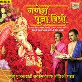 Ganesh Pooja Vidhi by Various Artists