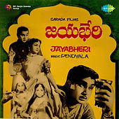 Jayabheri (Original Motion Picture Soundtrack) de Various Artists