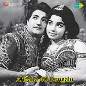 Alibaba 40 Dongalu (Original Motion Picture Soundtrack) de Various Artists