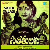 Sathi Tulasi (Original Motion Picture Soundtrack) de Various Artists