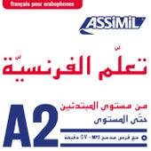 هدف: لغات - تعلّم الفرنسيّة by Assimil