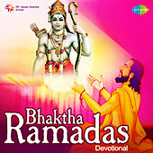 Bhaktha Ramadas (Original Motion Picture Soundtrack) de Various Artists