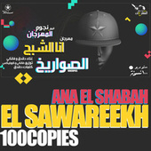 All Stars - Electro Chaabi Compilation de Various Artists