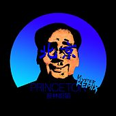 Beijing (Myster Remix) by Princeton