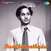 Buddhimanthudu (Original Motion Picture Soundtrack) de Various Artists