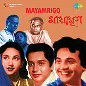 Mayamrigo (Original Motion Picture Soundtrack) by Various Artists